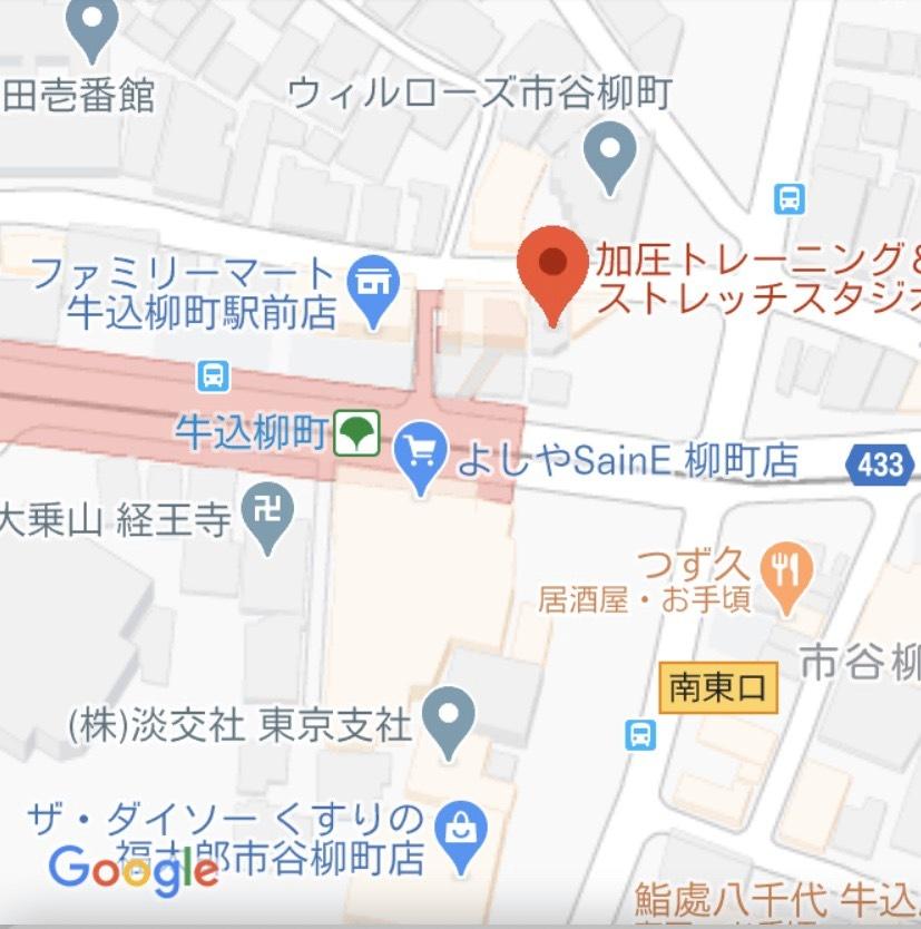 牛込柳町店内観
